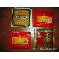 供应1-15克金银花茶全自动袋泡茶包装机 每分钟35-60包茶叶包装机