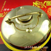 精铜特厚特大款 不锈钢汤婆子 烫婆子 暖水壶 热水袋 暖壶汤捂子