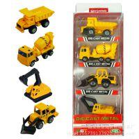 利迪1:72迷你型合金工程车车模型儿童益智玩具车礼盒组合套装吸塑