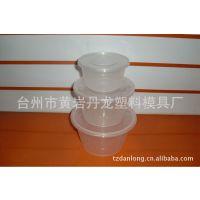 供应塑料饭盒 一次性塑料饭盒 一次性容器饭盒 环保新料