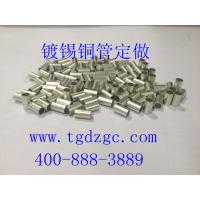 环保精密毛细铜管 镀锡铜管 竹菱铜业