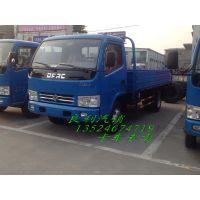 供应上海东风货车专卖店,专卖东风货车良利汽销13524674719