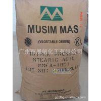 供应印尼春金硬脂酸硬脂酸1801 广州代理印尼春金一级品硬脂酸1801