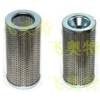 供应浆液循环泵减速机滤芯 FF1088Q020BS24-M