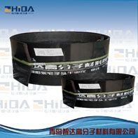 管道焊口辐射交联聚乙烯热收缩套纤维加强型热收缩套 【施工方便快捷】