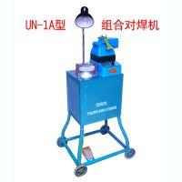 供应组合对焊机,钢丝对焊机,小型对焊机