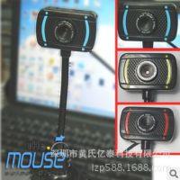 厂家 新款 战蝰 电脑笔记本摄像头 高清USB数码摄像头 1100W像素