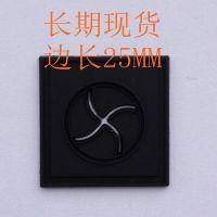 现货 正方形 耳机孔标 上海工厂 PVC胶章胸章 夜光胶章 反光标
