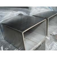 革吉县钢结构用方矩管 铁方通,350*350*12方管