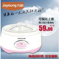 Joyoung/九阳 SN10W01EC 酸奶机全自动 正品 特价 节能省电 疯抢