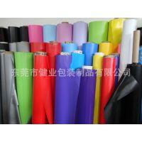 生产透明磨砂PVC 透明磨砂PU 彩色透明PVC 单胶 无布PVC 胶皮