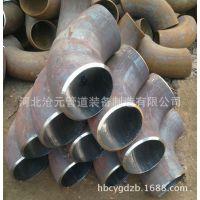 厂家低价供应碳钢国标GB/T12459 45°、90°、180°弯头 1件起批