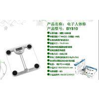贝雅BY810新款电子人体秤健康秤体重秤电子秤(7号干电池)