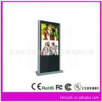 42寸单机分屏播放落地柜式高清液晶广告机