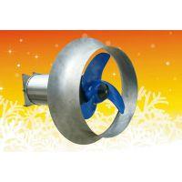 供应污泥匀质池水下搅拌机QJB3/8-400/3-740S