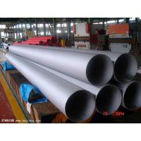 316L不锈钢大口径工业管