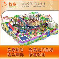供应淘气堡儿童乐园 贵州淘气堡儿童乐园 室内淘气堡儿童乐园
