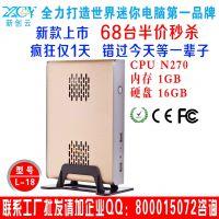 免费创业加盟XCYL18 1G内存16GSSD微型电脑主机 云主机迷你主机