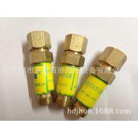 HF-2型氧气 乙炔回火器 丙烷回火器 回火防止器 回火阀 全铜