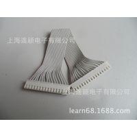 供应TJC3/XH2.5-16芯排线/UL2651灰排线/UL认证标准铜丝灰排线