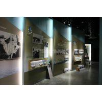 博物馆布展设计施工-北京大圣展览展示有限公司