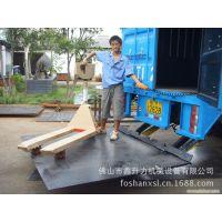 大沥货车尾板安装/罗村汽升降尾板哪里有安装 质保1年