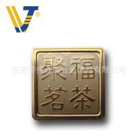 东莞厂家供应金属铭牌 时尚不锈钢标牌制作 品质保证