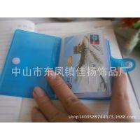订做PVC电压银行卡包 信用卡卡包 深圳公交车卡套