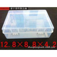 透明塑料盒 pp盒 塑料包装盒 零件盒 产品包装盒 食品盒 盒子