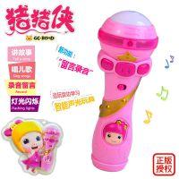 猪猪侠正版授权 儿童益智 音乐器 麦克风玩具256