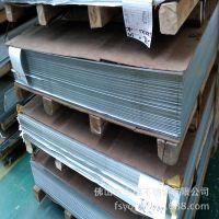 热轧304不锈钢板|耐高温不锈钢板材批发|耐腐蚀304不锈钢板生产厂