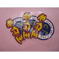 标彩供应儿童雨裤雨衣热转印烫画防水防雨商标
