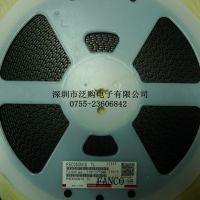 供应RSD050N10 TL 5A 100V 0.205欧姆 N沟道 电源MOSFET 三极管