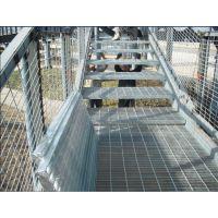 河北厂家直供小型钢结构金属平台脚踏板--镀锌钢格板系列(Q 235)