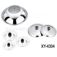 专业生产 不锈钢组合盖 锅盖 多用锅盖 平盖 高盖 款多