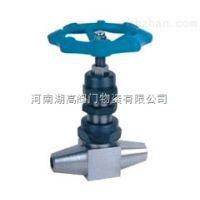 湖高J61Y焊接式针型阀厂家价格