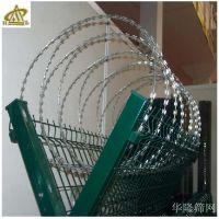 广州刀片刺丝 刀片刺网 304不锈钢