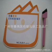 厂家工艺 广告磁性白板写字板 空白磁性写字板定做 欢迎来稿