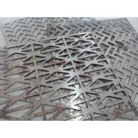 厂家专业生产销售不锈钢钢板铁板金属激光切割机 可提供视频
