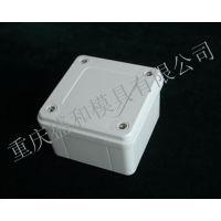 供应塑料防水接线盒/端子接线盒/防水盒/SH0202  120*120*60