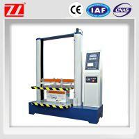 ZL-9001B电子式纸箱抗压试验机
