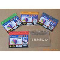 月亮卡套 软透明卡套 塑料卡套 多规格卡套 软卡套