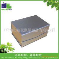 供应方形蛋糕盒纸盒