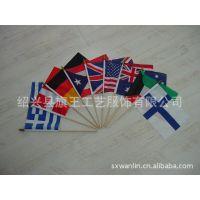 专业生产木质旗杆,塑料旗杆,海绵手柄等各种旗杆的手摇旗