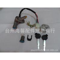 【厂家直销 原装品质】路虎电动车套锁 陆虎套锁 酷车套锁