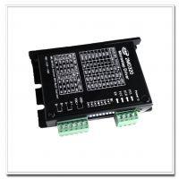 供应步进数字驱动器2A 128细分 39,42步进电机驱动器驱动板2MD320
