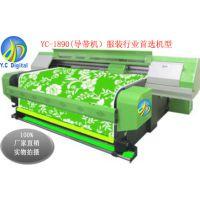 供应数码印花机深圳赢彩独有微压电打印技术YC-1890导带机 t桖印花机