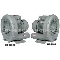 供应HG-750型750w吹吸气两用高压漩涡气泵鼓风机增氧泵