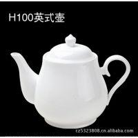 英式壶 陶瓷茶壶 酒店餐饮家用镁质陶瓷餐具 大容量茶壶厂家批发