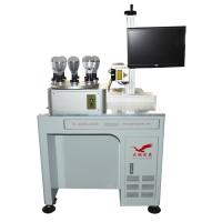 温州激光打标机,选择大鹏温州激光打标机全能王-激光打标机